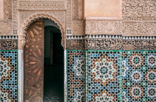 كرسي اللغة العربية و الحضارة الإسلامية